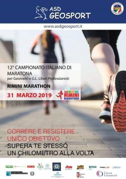 12° Campionato Italiano di MARATONA per Geometri e G.L. Liberi Professionisti
